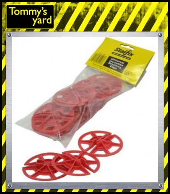 Insulation Retain Clips Pack 20