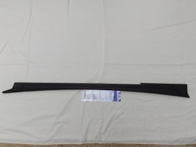 RH OUTER UNDER SILL 2DR