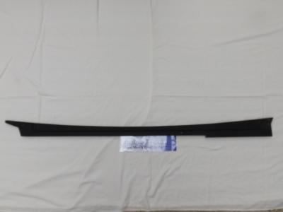LH OUTER UNDERSILL 4DR