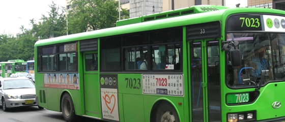 The green transportation revolution: the green bus