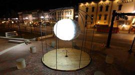 New Moon, Lexington Kentucky