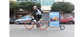 Bike Promoting