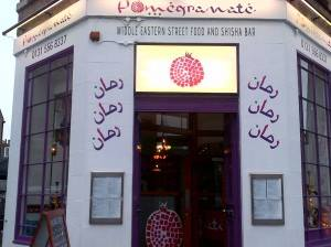Front of Pomegranate