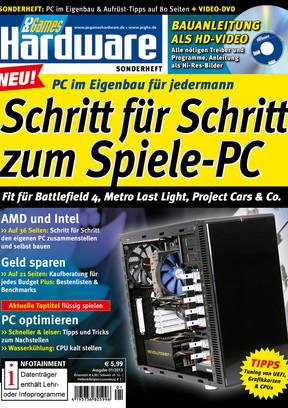 """PC Games Hardware Sonderheft PCGH SH """"Spiele PC"""""""
