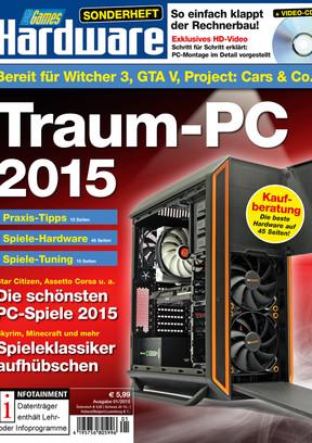 Traum-PC 2015