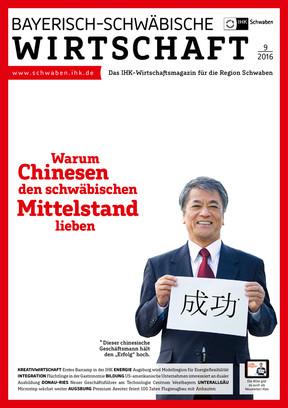 Bayerisch-Schwäbische-Wirtschaft 09/2016