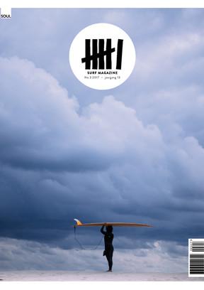 6|Surf magazine #3 2017