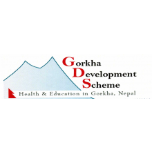 Gorkha Development Scheme