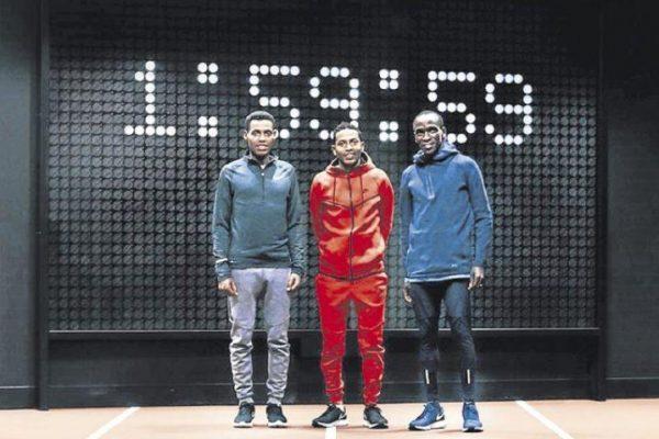 Due inviati speciali ENDU all'evento Nike Breaking2
