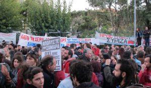 Concentració de suport a Syriza a Atenes / Pablo Sánchez