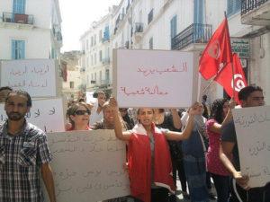 Malgrat la revolució tunisiana del 2011, la política de la UE cap a aquest país nord-africà no ha canviat gaire / Magharebia