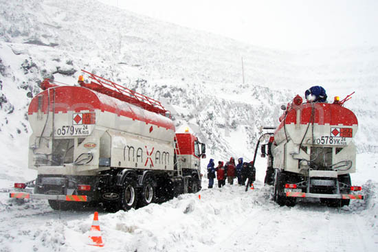 Camions de Maxam / ARXIU