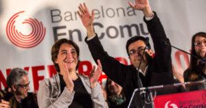 Ada Colau i Gerardo Pisarello, alcaldessa i tinent d'alcalde de Barcelona. Foto: BComú