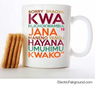 Sorry Shadya kwa nlichokwambia jana