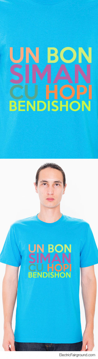 Un Bon siman cu Hopi bendishon  Short Sleeve T-Shirt