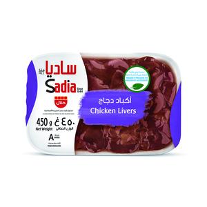 Sadia Livers 450g