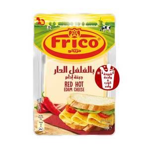 Frico Edam Red Hot Dutch Cheese Slices 150g