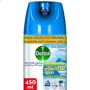 Dettol Crisp Breeze Antibacterial All in One Disinfectant Spray 450ml