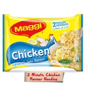 Maggi 2 minute Chicken Flavour 77g