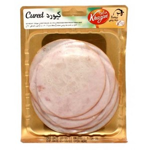 Khazan Sliced Turkey Cured 250g