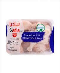 Sadia Chicken Whole Leg 900g