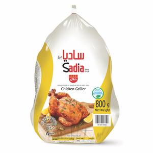 Sadia Chicken Griller 800g
