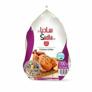 Sadia Chicken Griller 1100g