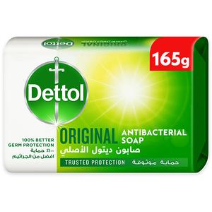 Dettol Original Anti-Bacterial Bathing Soap Bar Pine Fragrance 165g