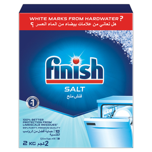 Finish Dishwash Detergent Salt 2kg