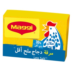 Nestle Maggi Chicken Cube Less Salt 20g