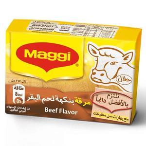 Maggi Beef Stock Bouillon Cubes 20g