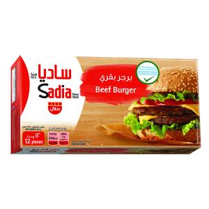 Sadia Beef Burger 672g
