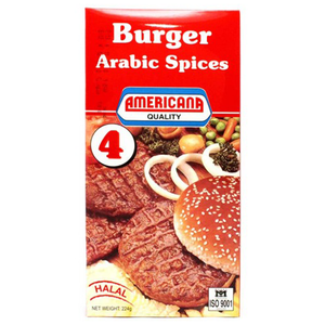 Americana Hamburger 4pcs 224g
