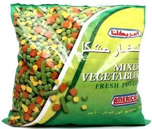 Americana Mixed Vegetables 900g