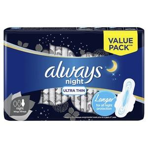 Always Ultra Thin Extra Long Sanitary Pads 14pcs