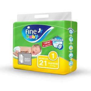 Fine Baby Diapers DoubleLock Technology Size 1 Newborn 21s