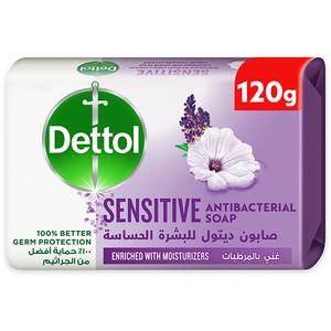 Dettol Sensitive Anti-Bacterial Bathing Soap Bar Lavender & White Musk Fragrance 120g