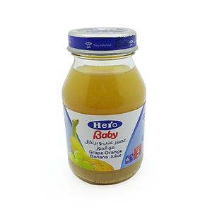 Hero Baby Grape Orange Banana Juice 130ml