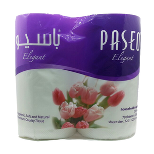 Paseo Elegant Household Towel 70sx2Ply