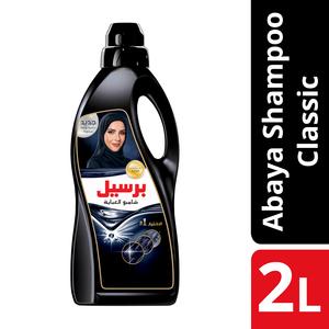 Persil Black Classic 2L