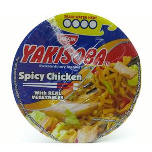 Nissin Cup Noodls Stir Fried Spicy Chicken 77gm