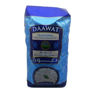 Daawat Traditional Basmati Rice 2kg