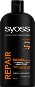 Syoss Repair Therapy Shampoo 500ml