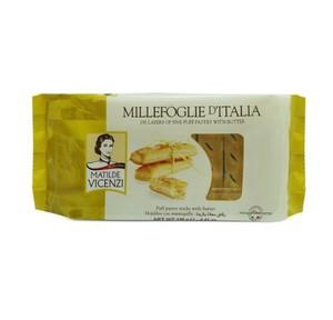 Vicenzi Millefoglie Puff Pastry 125g