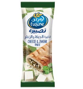 Almarai Lusine Puff Cheese & Zatar 70g