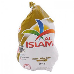 Al Islami Chicken Griller 1000gm