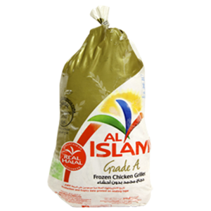 Al Islami Chicken Griller 1100gm
