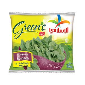 Al Islami Green Spinach 400g