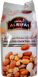 Al Rifai Unsalted Cocktail Mix 200g
