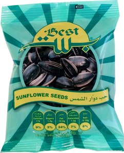 Sunflower Seeds 50gm